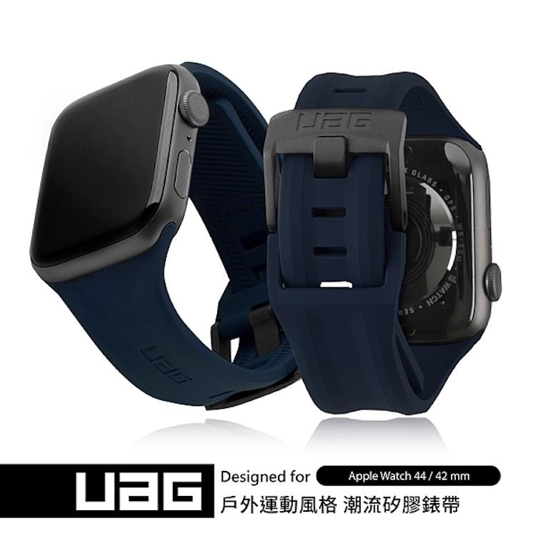 UAG Apple Watch 42/44mm 潮流矽膠錶帶 藍色