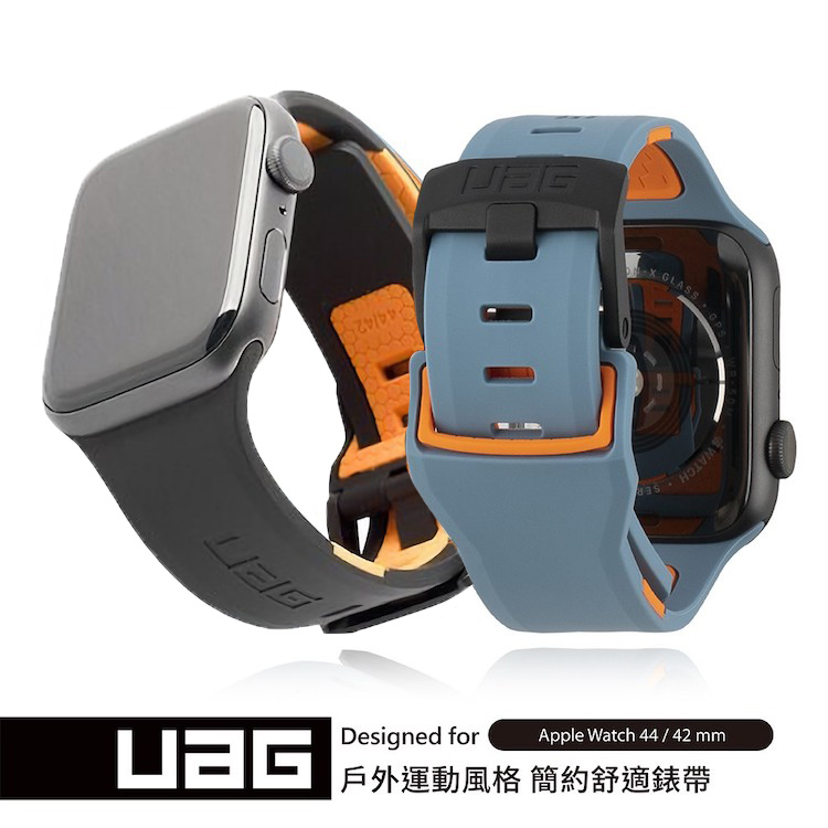 UAG Apple Watch 42mm 44mm 簡約舒適錶帶