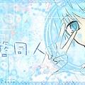 kuroko3.jpg
