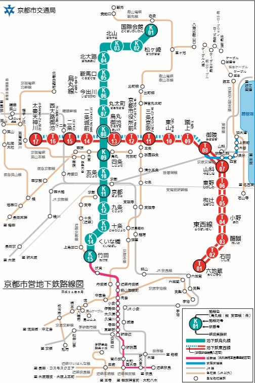 京都市地鐵圖