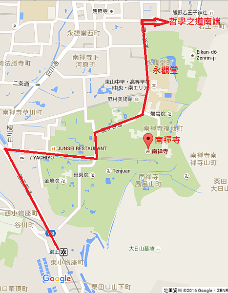 南禪寺永觀堂路線圖.png