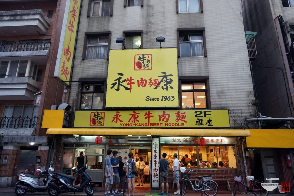 永康牛肉麵02390.jpg