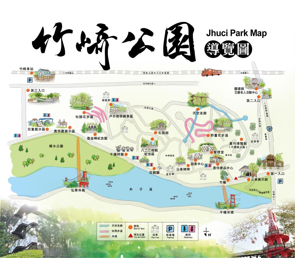親水公園導覽圖104年.jpg