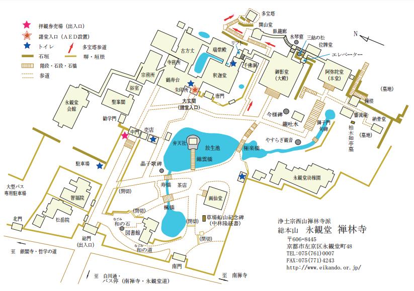 永觀堂境內圖.png