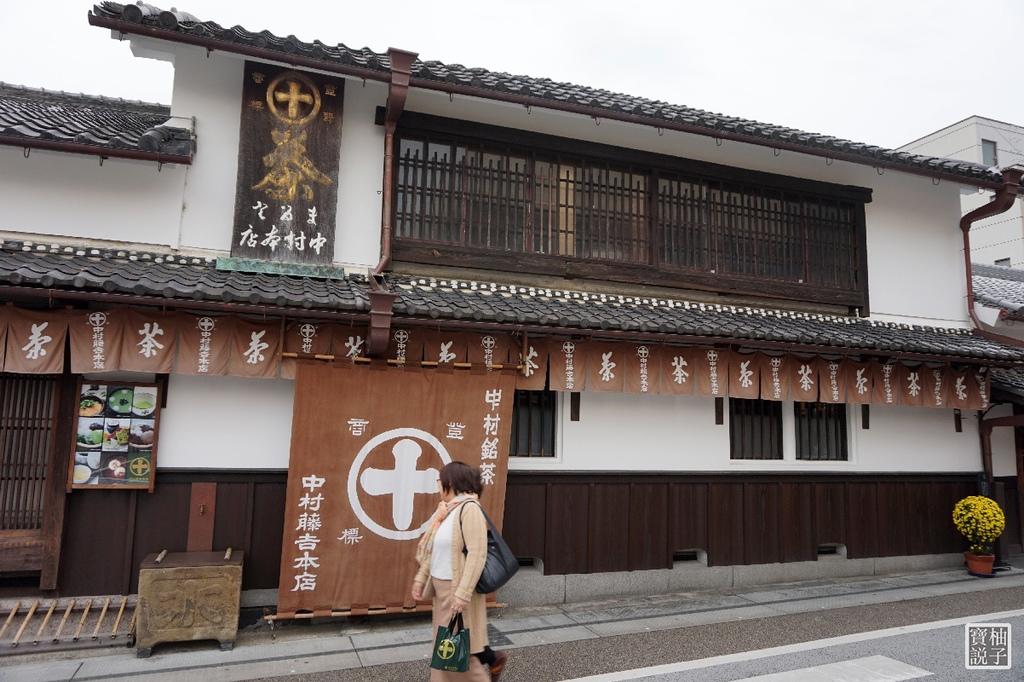 中村藤吉本店4796.jpg