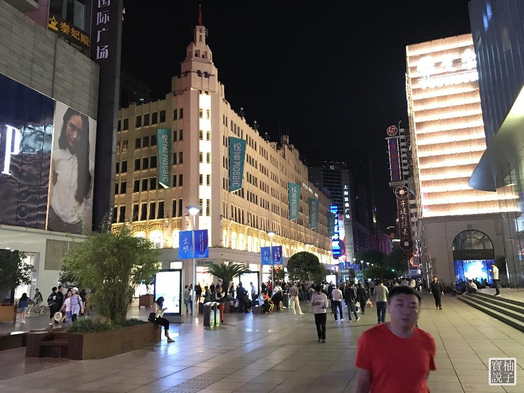 上海海澤飯店 2017-5-18 下午10 13 30.jpg