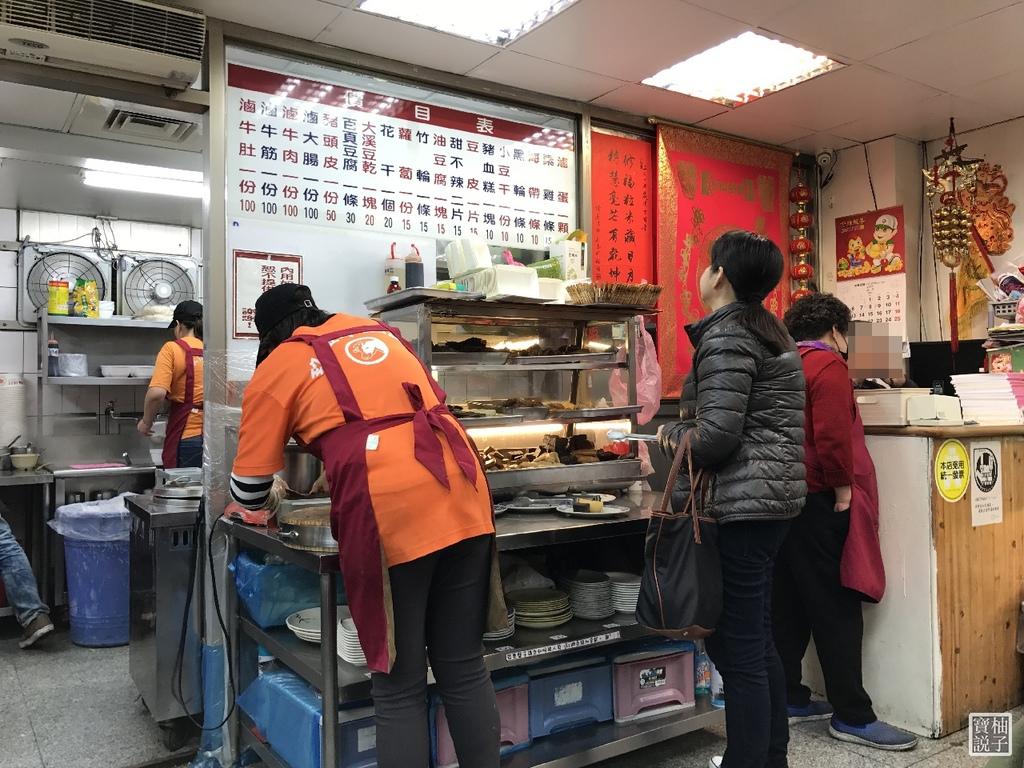 玖伍牛肉麵忠孝店 2017-3-3 下午7 33 24.jpg