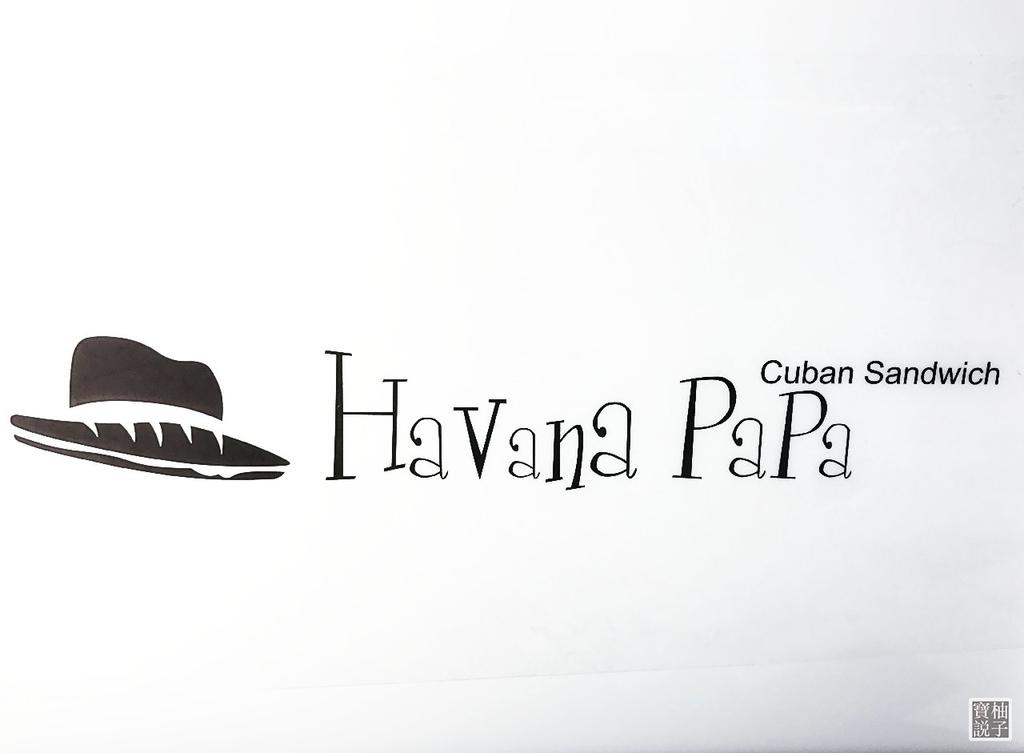 HavanaPapa 2017-4-29 下午5 54 40.jpg