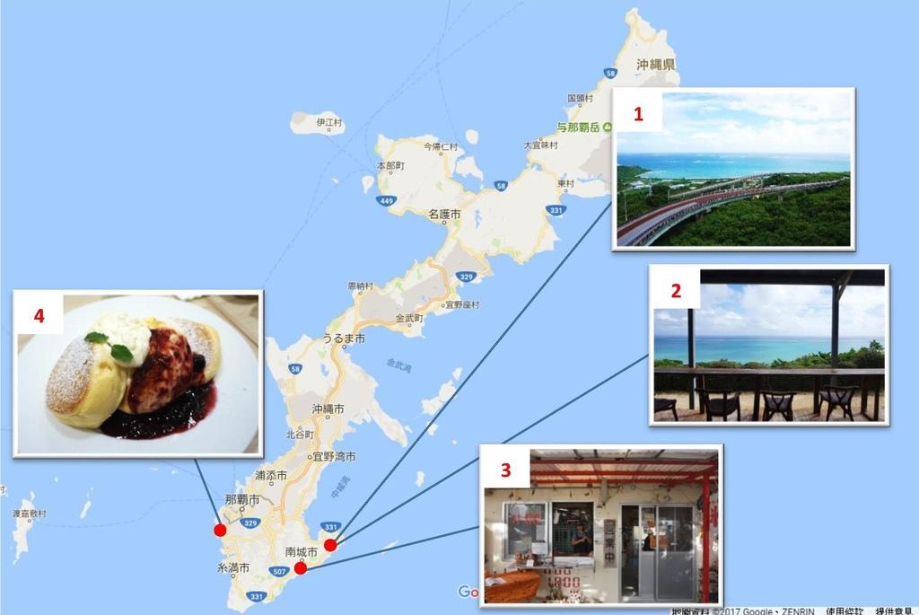 沖繩自駕地圖DAY4.jpg