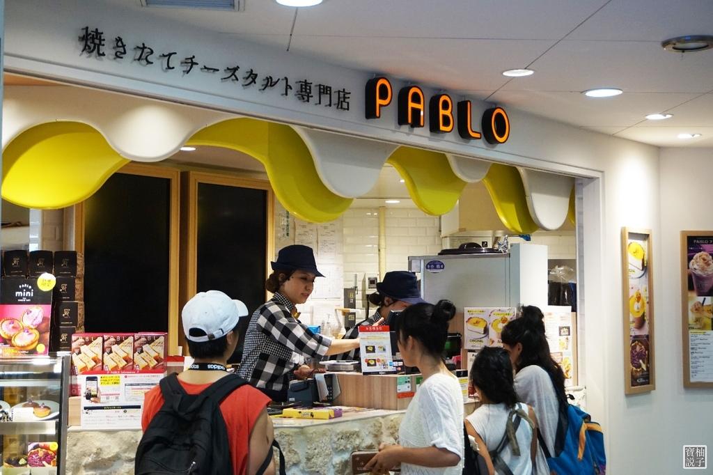 PABLO 沖繩國際通8095.JPG