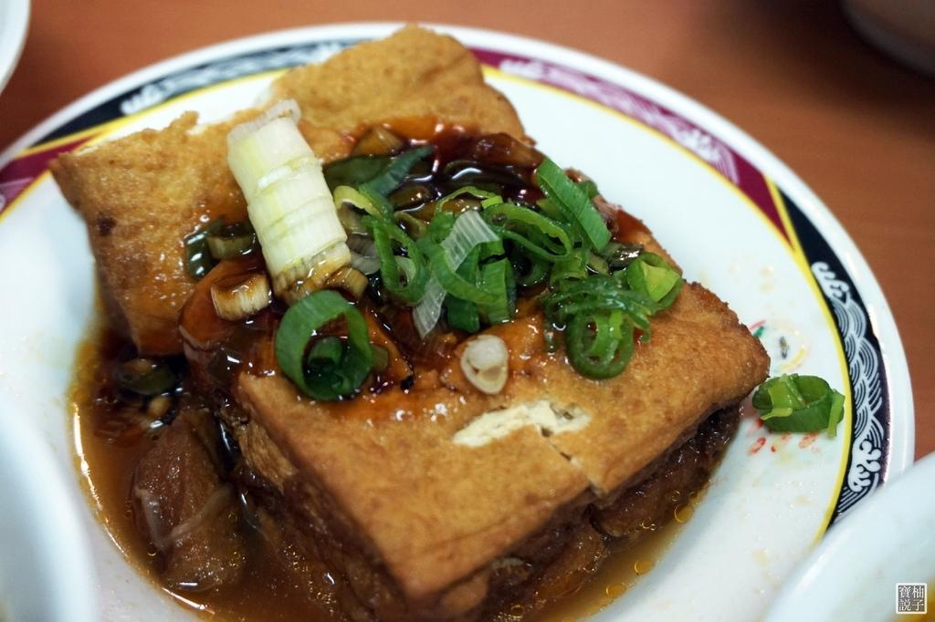 黃記魯肉飯8415.jpg