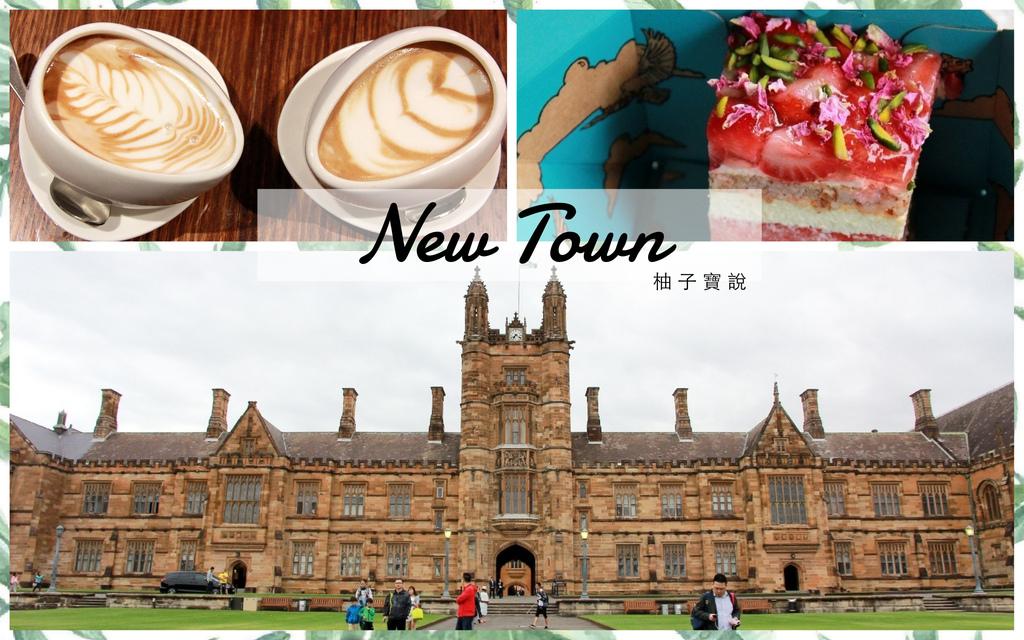 New Town.jpg