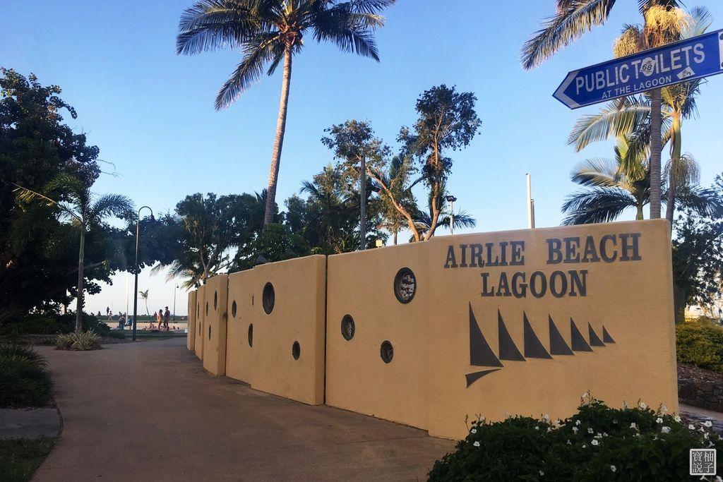 Airlie Beach Lagoon32.jpg