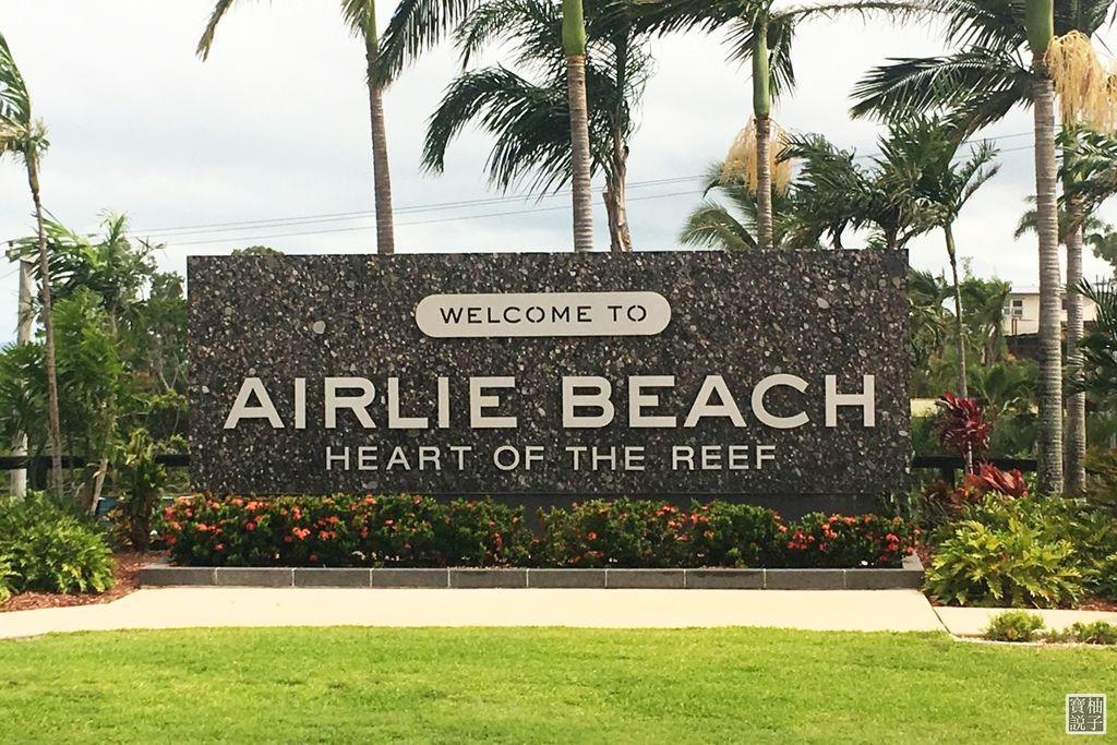 Airlie Beach 14671889.jpg