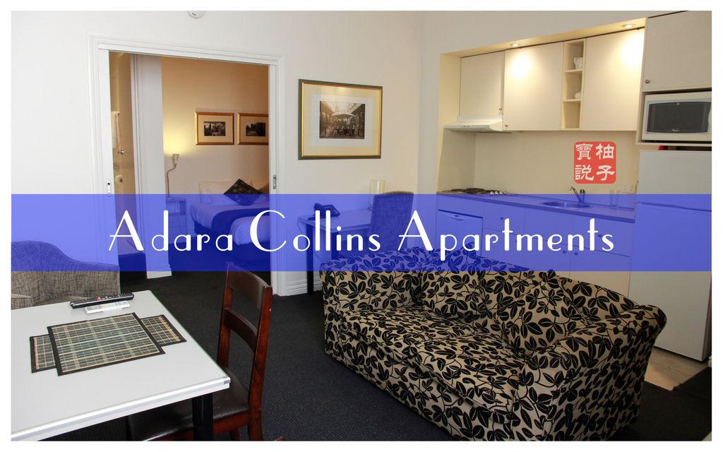 Adara Collins Apartments.jpg
