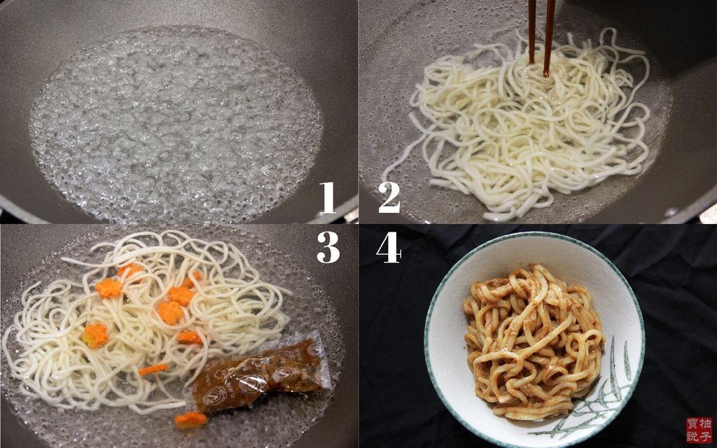 麻醬麵.jpg