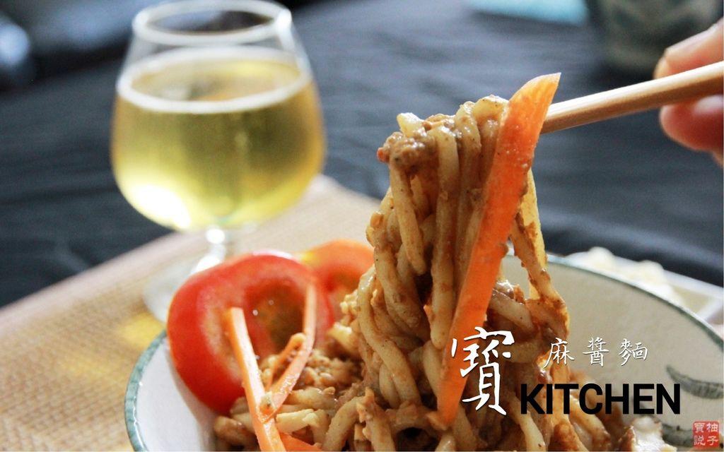 麻醬麵成品3.jpg