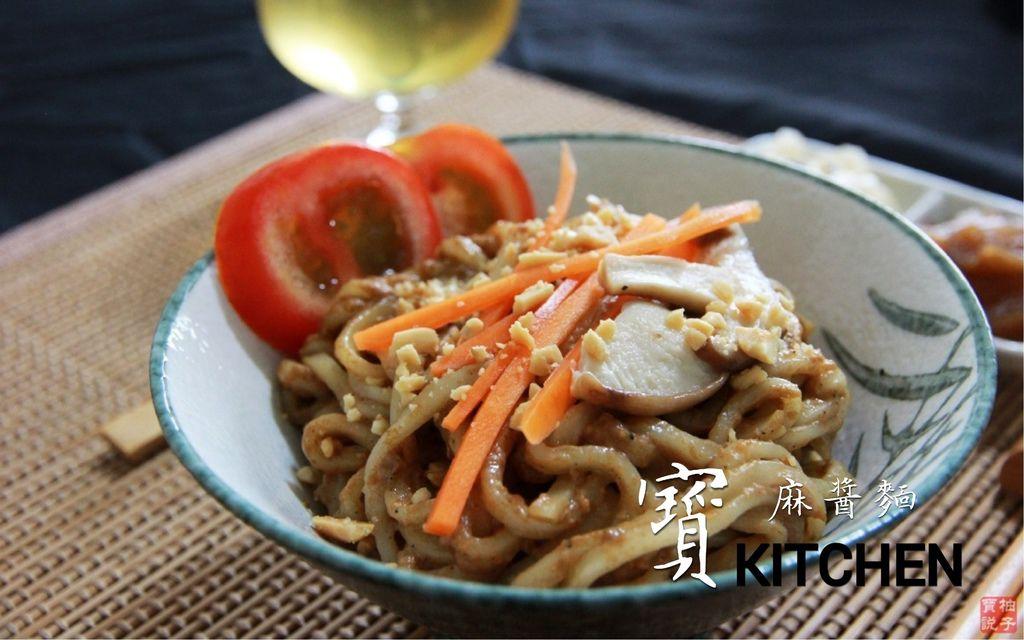麻醬麵成品2 (1).jpg