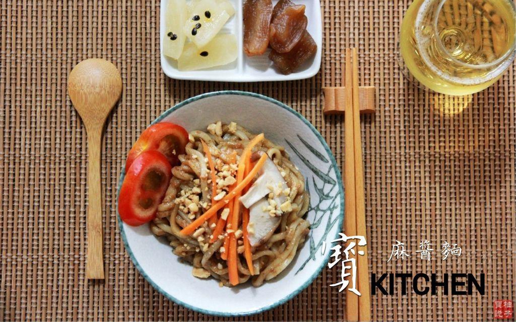 麻醬麵成品1 (1).jpg