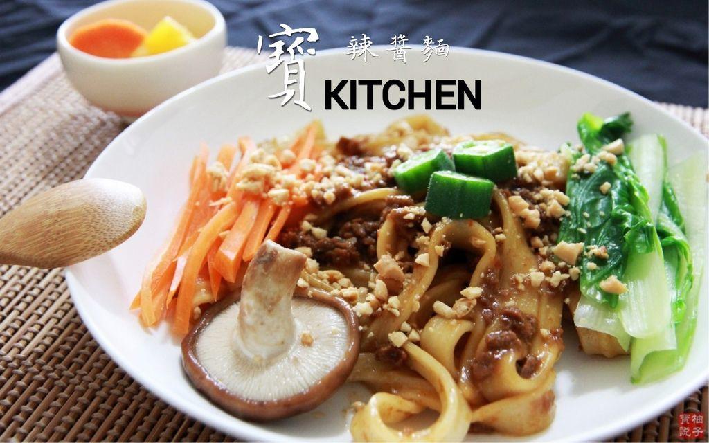 辣醬麵成品2.jpg