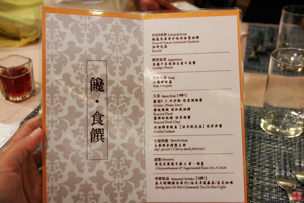 宜蘭礁溪溫泉川湯春天溫泉飯店_5634.jpg
