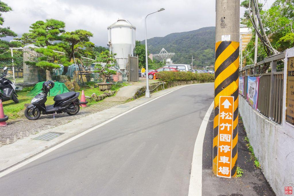 松竹園土雞城_6452.jpg