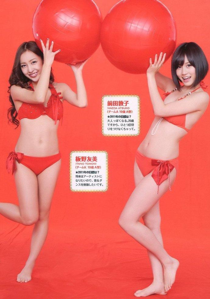 AKB48各性感美女的爆乳美腿嫩白诱惑