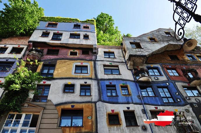 【奥地利路维也纳】百水公寓:五彩斑斓的童话建筑