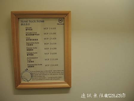 DSCN0663_副本