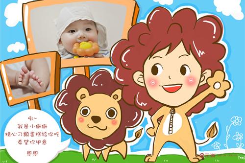 D9-愛炫獅子寶貝