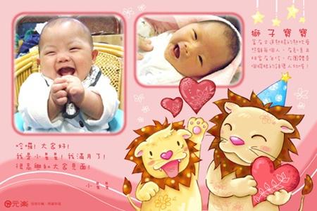 獅子寶寶有愛心.jpg