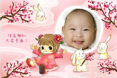 中國風.jpg