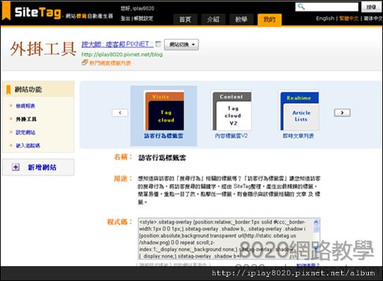 free-tools -sitetag-20120524-055650