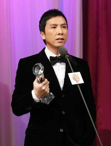 甄子丹以《葉問》獲得北京紅人榜「最佳男演員」!.jpg