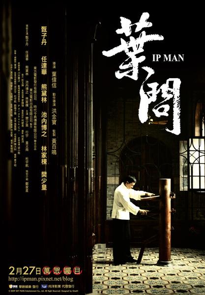 poster_珍藏版.jpg