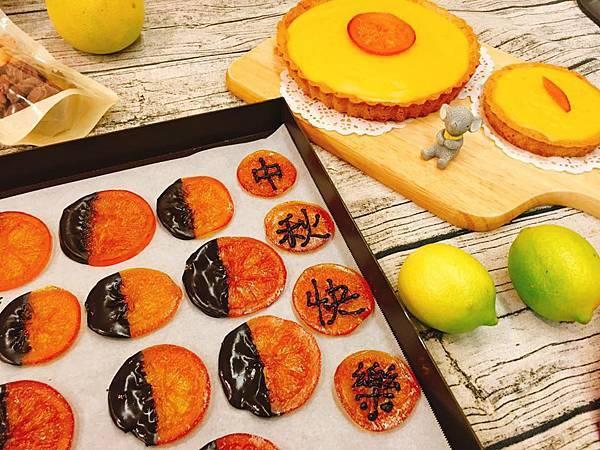 橙片1.jpg