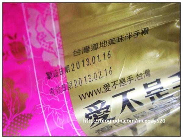 10.有標示製造日期及賞味期限