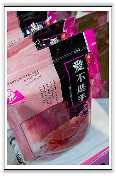 5.包裝袋使用夾鏈保持消費者開封食用後的新鮮度