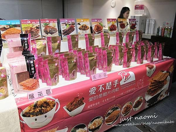 4.現場也展示了很多產品,從肉鬆到肉乾都有