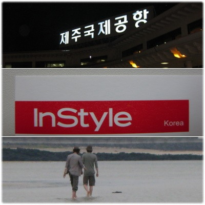 instyle photo shooting