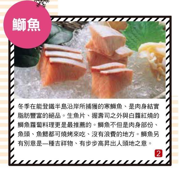 石川縣 推薦 觀光 旅遊 景點 金澤 兼六園 美食 日本 北陸