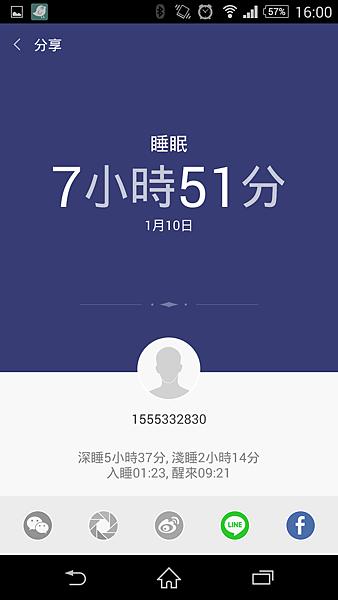 Screenshot_2015-01-13-16-00-49