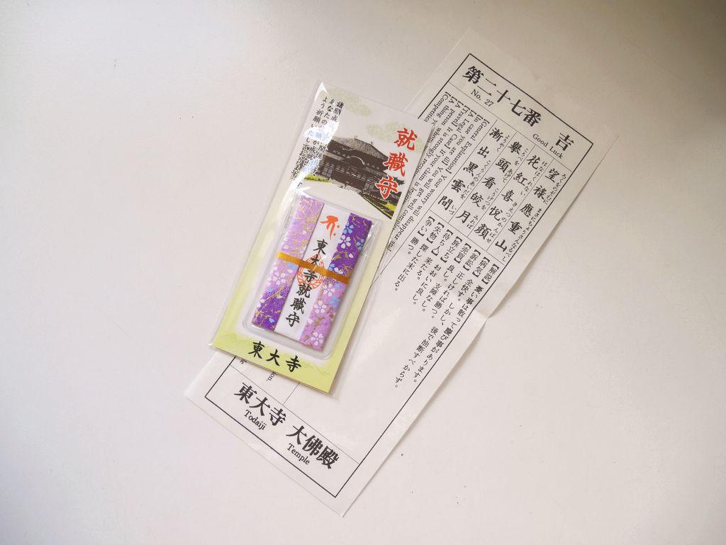 日本必買25.jpg