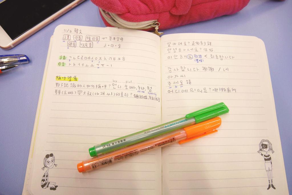 韓文06.jpg
