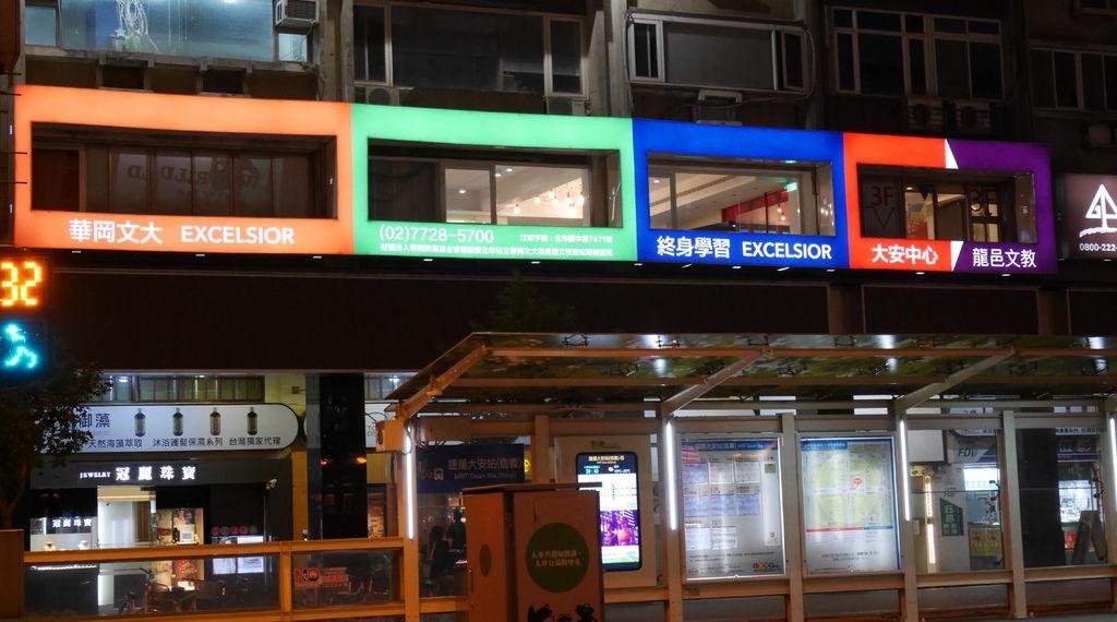 韓文08.JPG