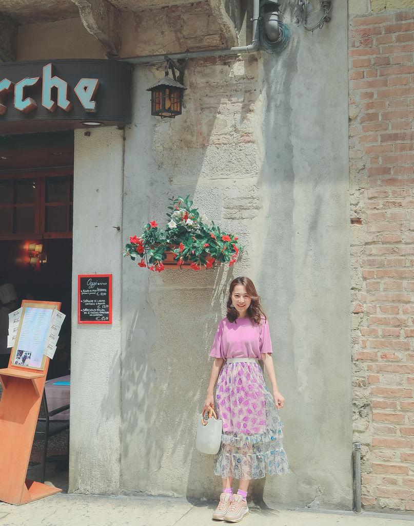 維洛納 (Verona)