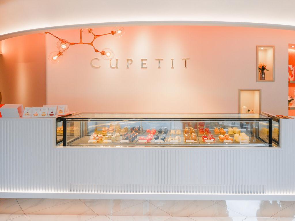 CUPETIT 法式甜點