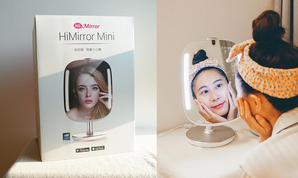 hi mirror