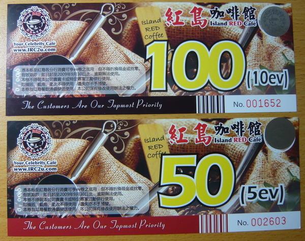 100、50元.jpg