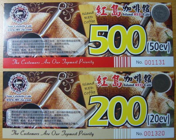 500、200元.jpg